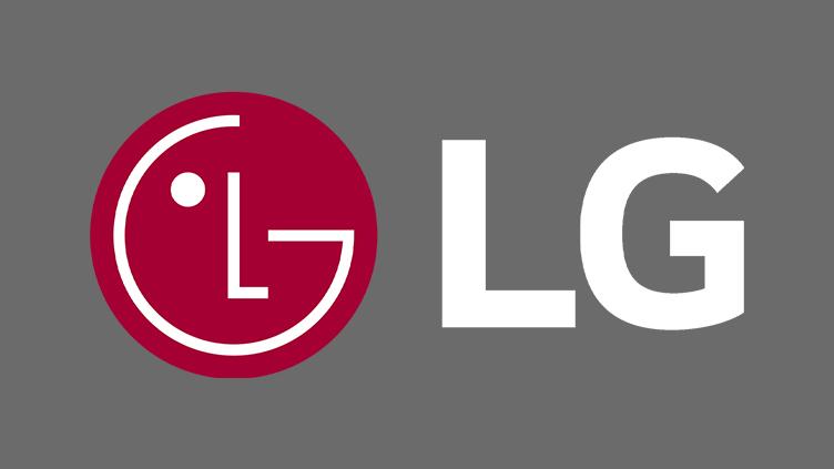 LG Monitore Übersicht